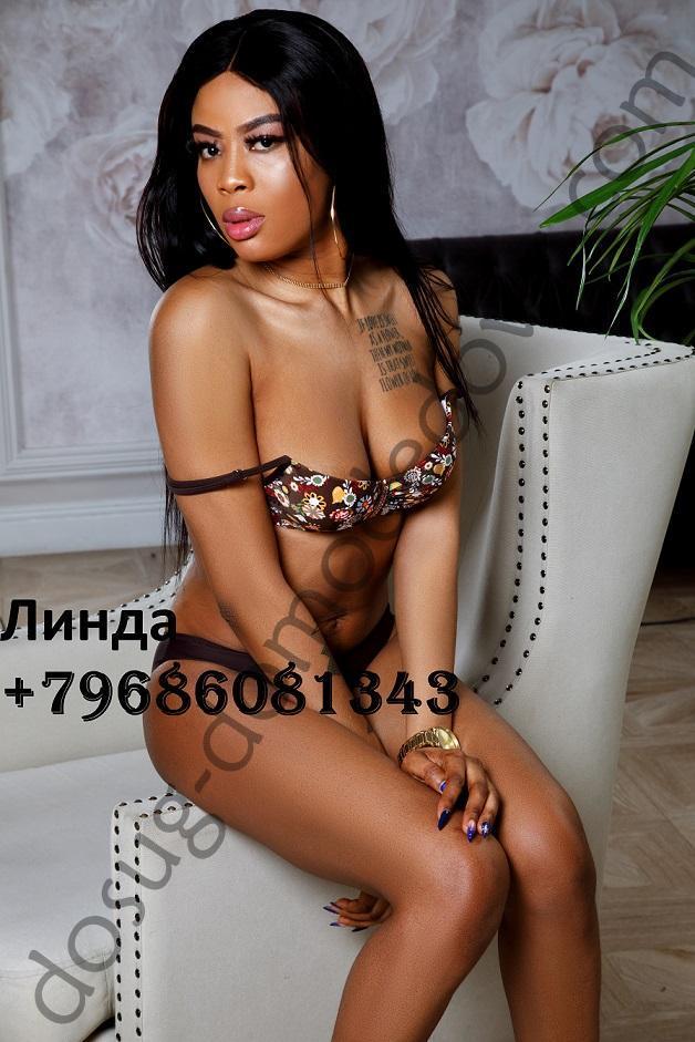 Проститутка Linda - Домодедово