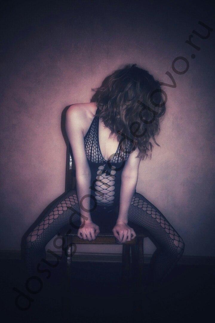 Проститутка Александра - Домодедово
